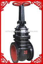 industrial gate valve big size resilient rising stem gate valve