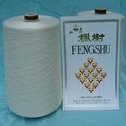 highly accepted 100% silk spun yarn
