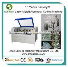 hobby metal laser cutting machine/metal laser cutting gifts/metal craft laser cut machine with servo motor and 130w(Z6) co2 tube