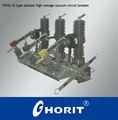 Modelo-12 outdoor de alta tensão do vácuo disjuntor com interruptor de terra