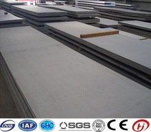 Thin cold rolled steel sheet/plate direct buy china from alibaba website