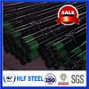API 5L J55 Oil Casing seamless stell Pipe