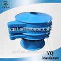 harina de alta calidad y profesional de productos químicos tamiz vibratorio de la máquina con el mejor precio