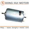 12V dc solar fan motor with light weight, solar fan dc motor