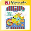 لعبة اطفال لعبة تعليمية والربط الدانتيل آند كاري السمك حيوان لعبة