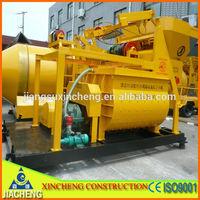 Low price JS750 concrete mixer in sri lanka in stock from alibaba
