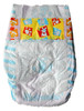 To Africa sample products baby diapers in bulk for sale MB