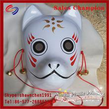 2014 new product wholesale manufacturer PVC fox mask