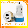 Wholesale Multi Plug Car Charger Cell Phone Battery Charger Car LED Charger For iPad