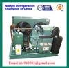 bitzer compressor in ice machines/ refrigeration compressor