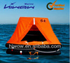 EC Approved inflatable marine life raft