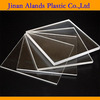 /product-gs/cast-acrylic-sheet-heat-resistant-plastic-acrylic-sheet-1948319832.html