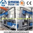 Waste plastic granule extruding machine