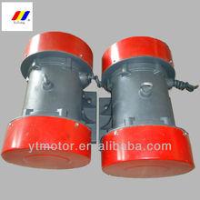 YZS-75-4 alternating-current AC vibration motor