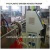 pvc garden pipe machine in china
