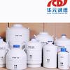 YDS-35 35L small capacity liquid nitrogen storage container price,semen storage tank