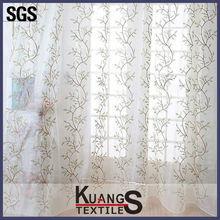 decorative curtain organza/printing curtain organza/curtain organza
