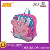 2014 new style peppa pig custom child school bag