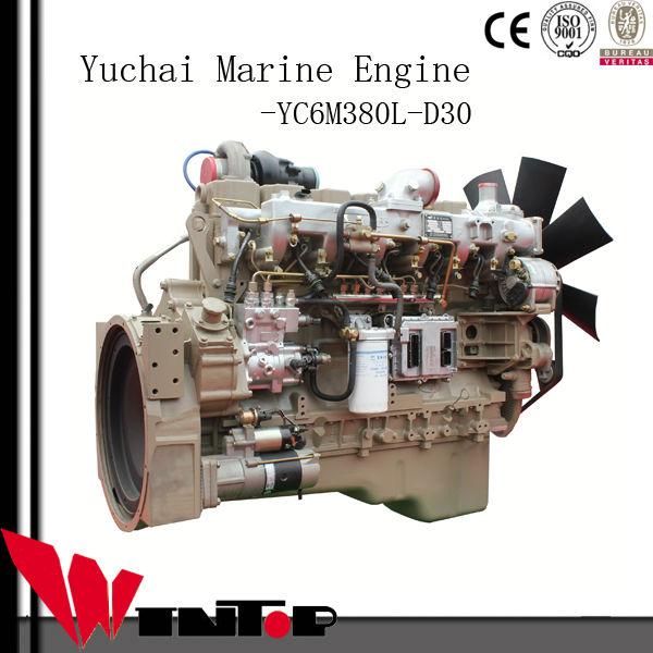 двигатель дизельный для лодки