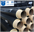pu foam thermal insulation black jacket steel pipe with competitive price