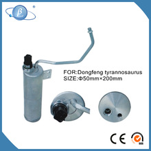 Dongfeng big heavy truck parts -ac drier with hose