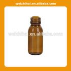 60ml Brwon pharmaceutical screw cap glass bottle