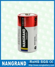 alkaline dry cell battery c/lr14 batteries 1.5v