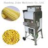 JH-268 Electric thresh machine for corn