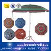 TNT promotional beach umbrella, outdoor umbrella, umbrella
