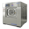 2014 hot sale 15kg-150kg industrial lg washing machine