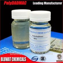 PolyDADMAC / PDADMAC ( Equivalent to Magnafloc, Superfloc, Sedifloc)