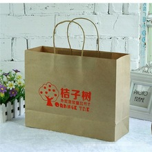 New and Fashion french fry paper kraft bags