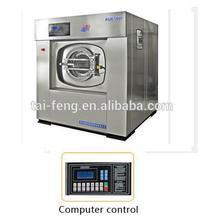 حار بيع 2014 15kg-150kg lg الغسالات الصناعية