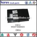 тележки howo грузовик cbcu центральный блок управления wg9716580023