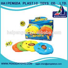AMAZING PLASTIC FRISBEE