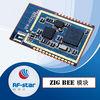 light switches zigbee module sensors Transmitter&receiver zigbee module