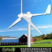 POP! windmill generator 3kw ,renewable energy for electricity , low start wind