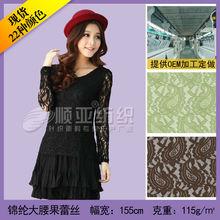 nylon big cashew guipure lace fabrics for wedding dresses