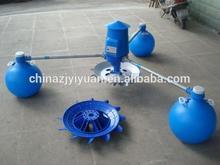 2HP, 1,.5KW, aerator for ponds , fish farm equipment