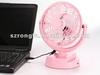 DC 5V 6 inch plastic rechargeable clip fan table stand fan
