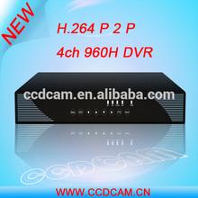 H.264 CCTV 4CH DVR CMS Free Software