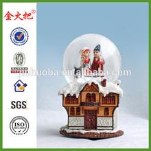 Custom your own snow globe nativity