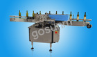 Fully automatic wet glue labeling machine(2014 new product)