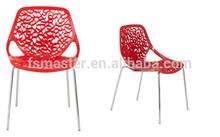 plastic outdoor chair Lovie Side Chair garden Chair