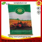 50kg pp agricultura seed packaging bag corn seed bags