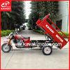 Heavy Duty Best Selling Three Wheel Motor Car Electric Kick Vehicle Motor