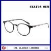 Black Acetate Eyewear Round Retro Eyeglass Frames