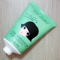 New 100g plastic tube for cosmetic packaging