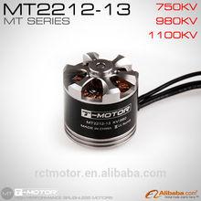 T-Motor MT2212 KV750 professional brushless ,motor