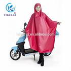 High quality of undisposable bike rain poncho